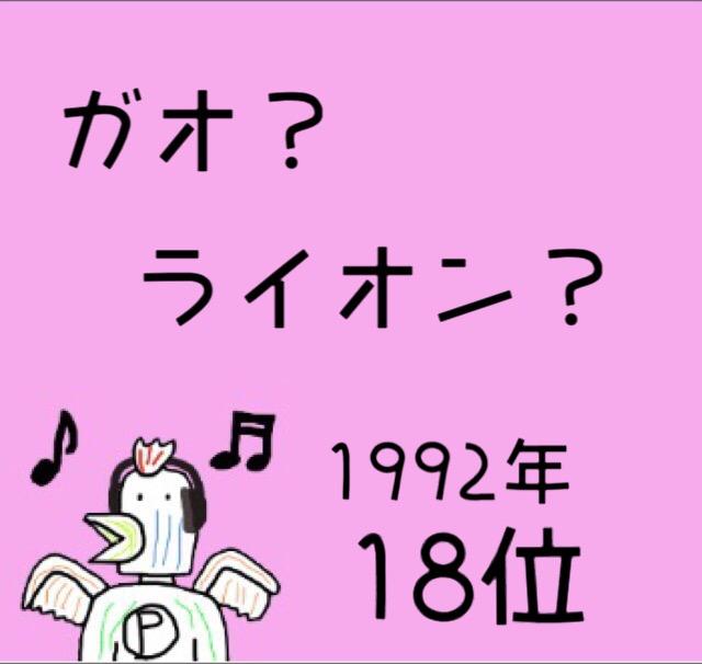 f:id:torimuso:20180321181434j:plain
