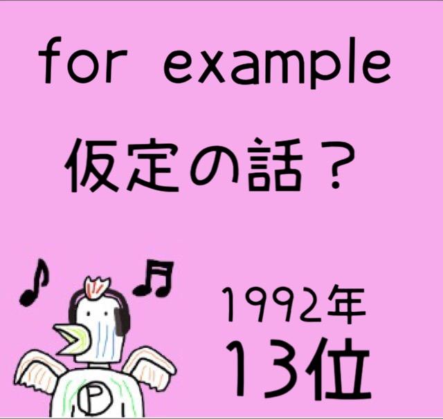 f:id:torimuso:20180326225421j:plain