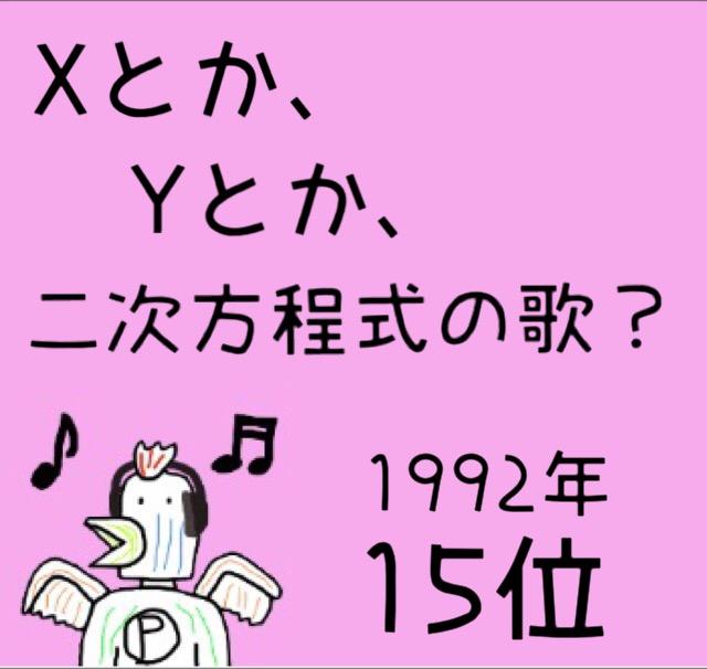 f:id:torimuso:20180327043157j:plain