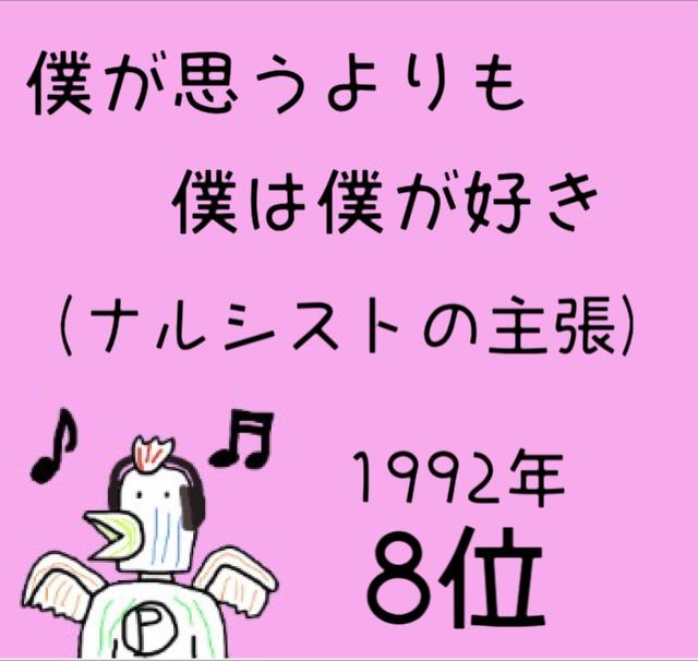 f:id:torimuso:20180401062947j:plain
