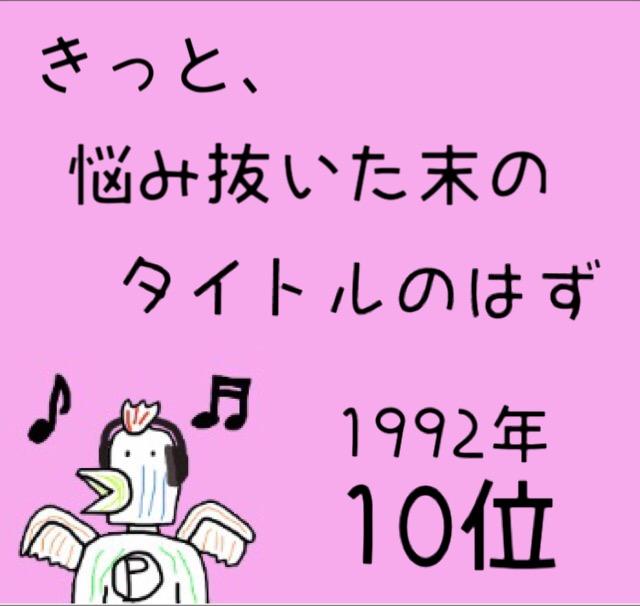 f:id:torimuso:20180401065404j:plain
