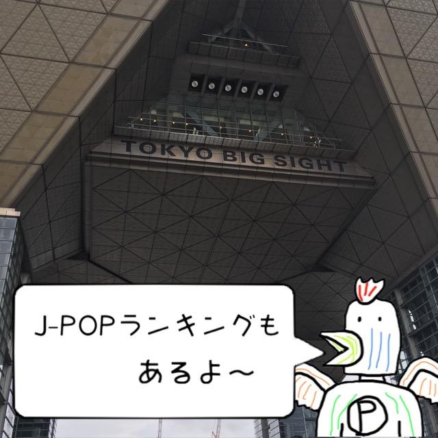 f:id:torimuso:20180406225633j:plain