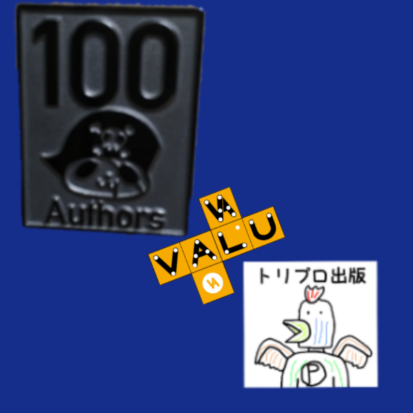 f:id:torimuso:20180516120444p:plain
