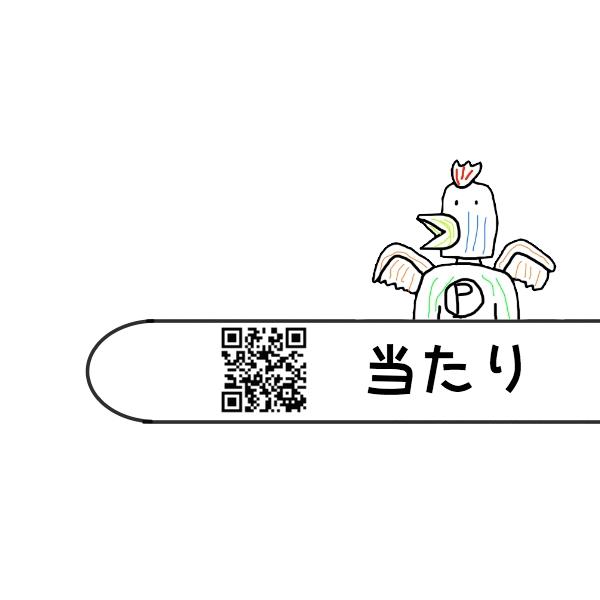 f:id:torimuso:20180920152141j:plain