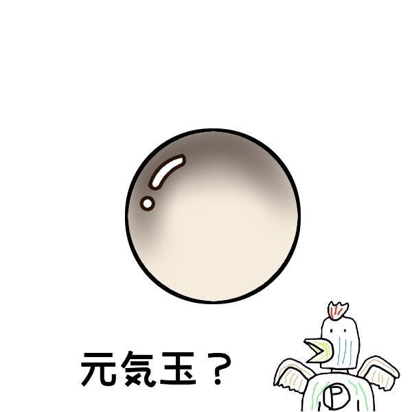 f:id:torimuso:20180925161848j:plain