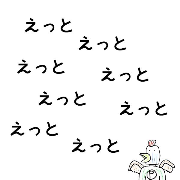 f:id:torimuso:20180926051830j:plain