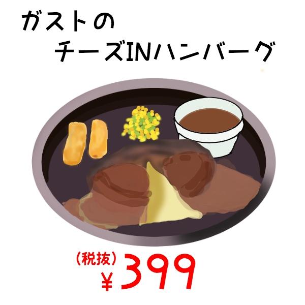 f:id:torimuso:20180928123636j:plain