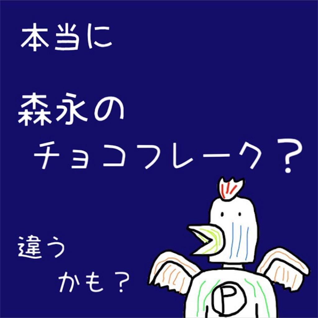 f:id:torimuso:20180930212222j:image