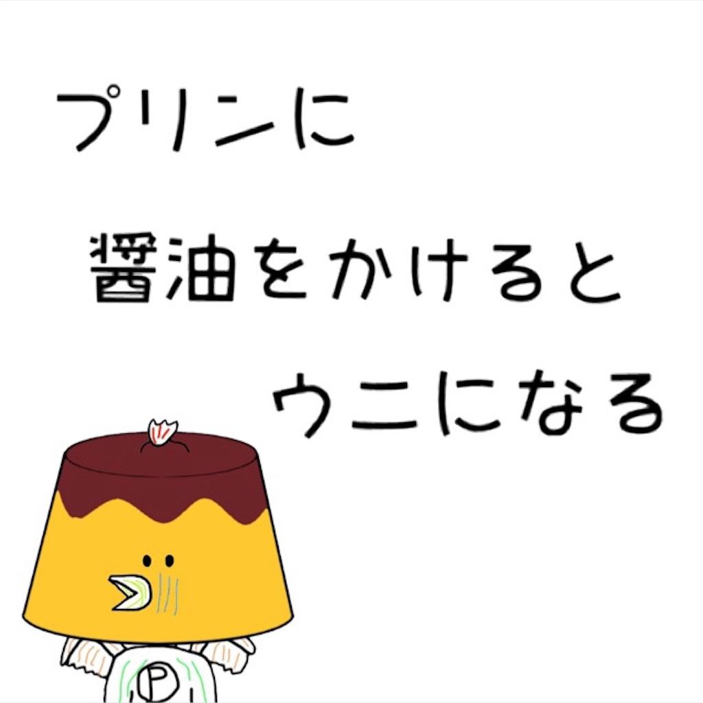 f:id:torimuso:20181122010122j:image
