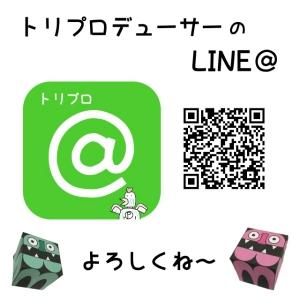 f:id:torimuso:20190116132903j:plain