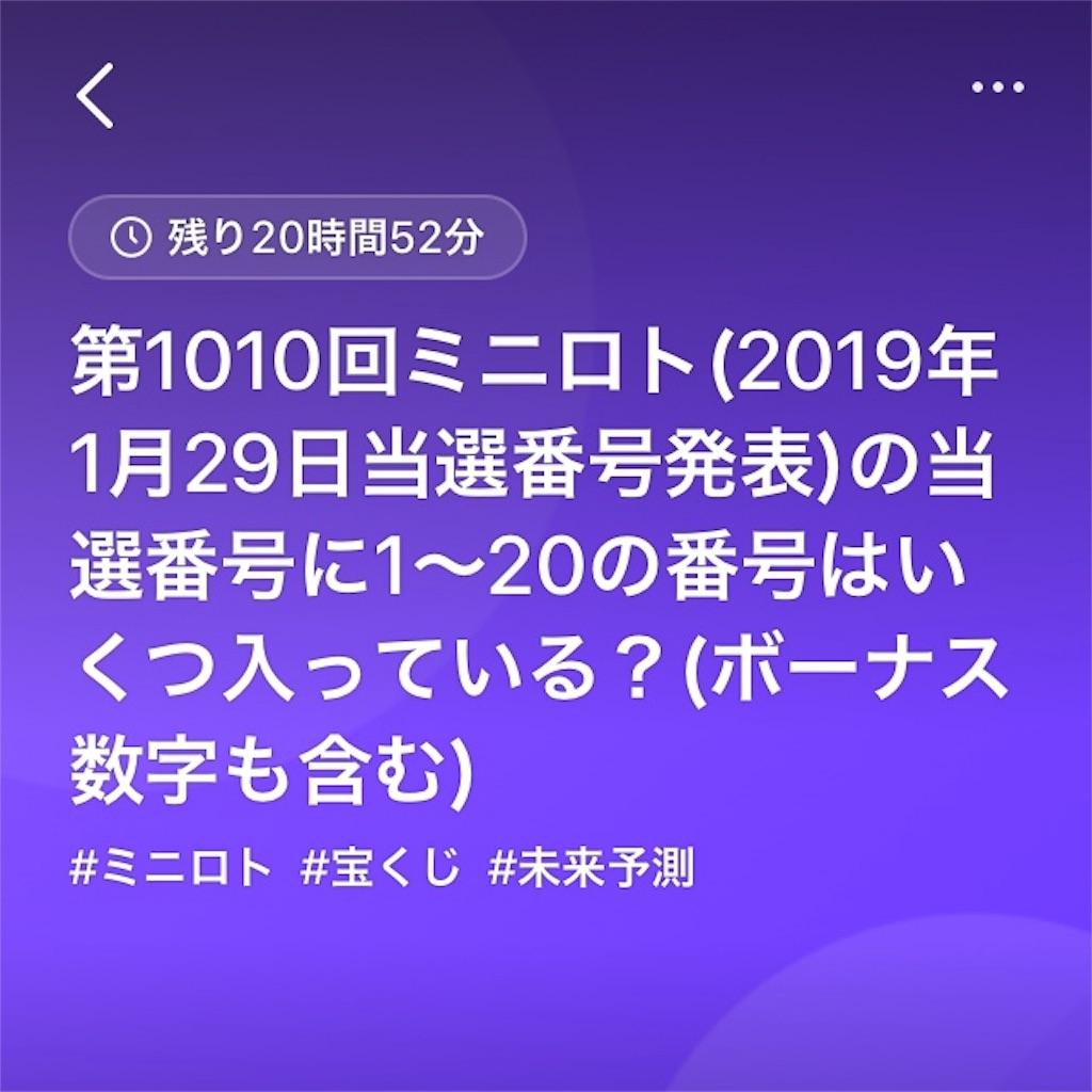 f:id:torimuso:20190128011818j:image