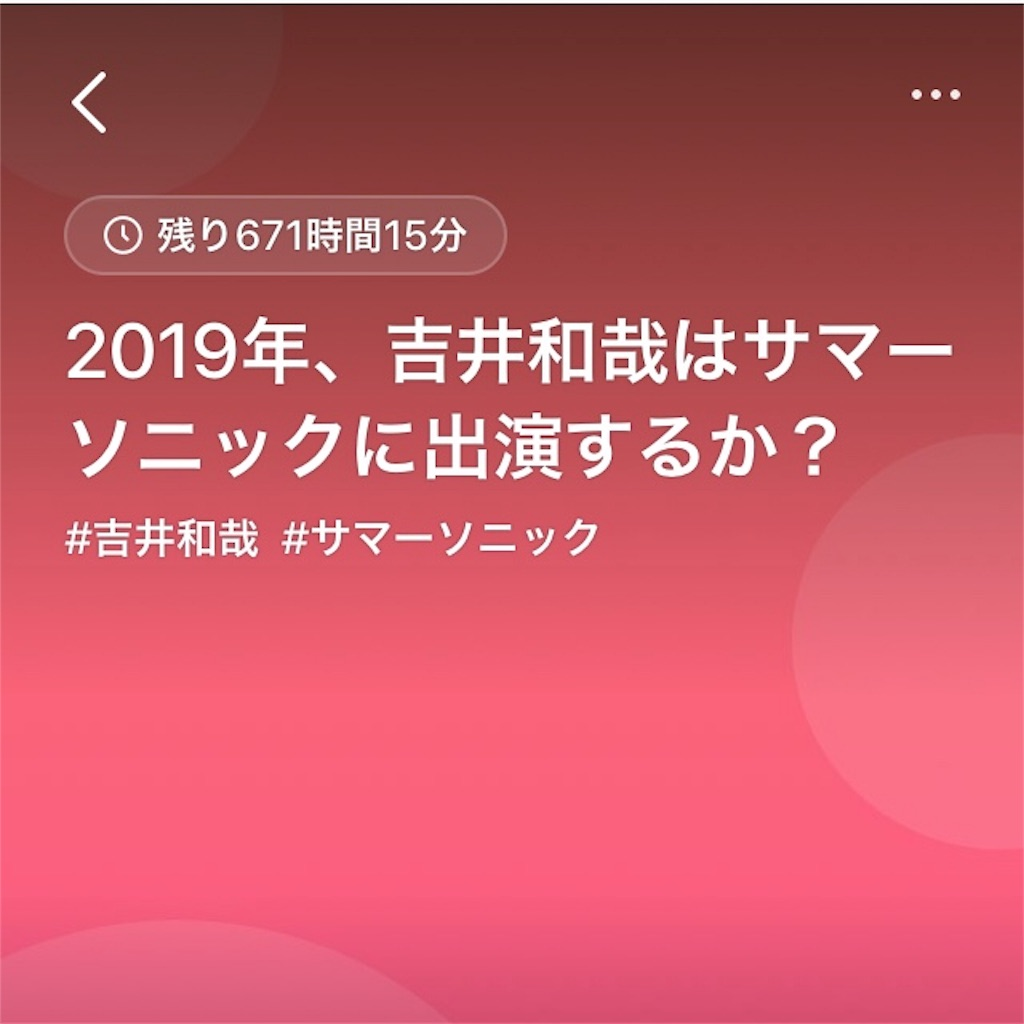 f:id:torimuso:20190201004537j:image