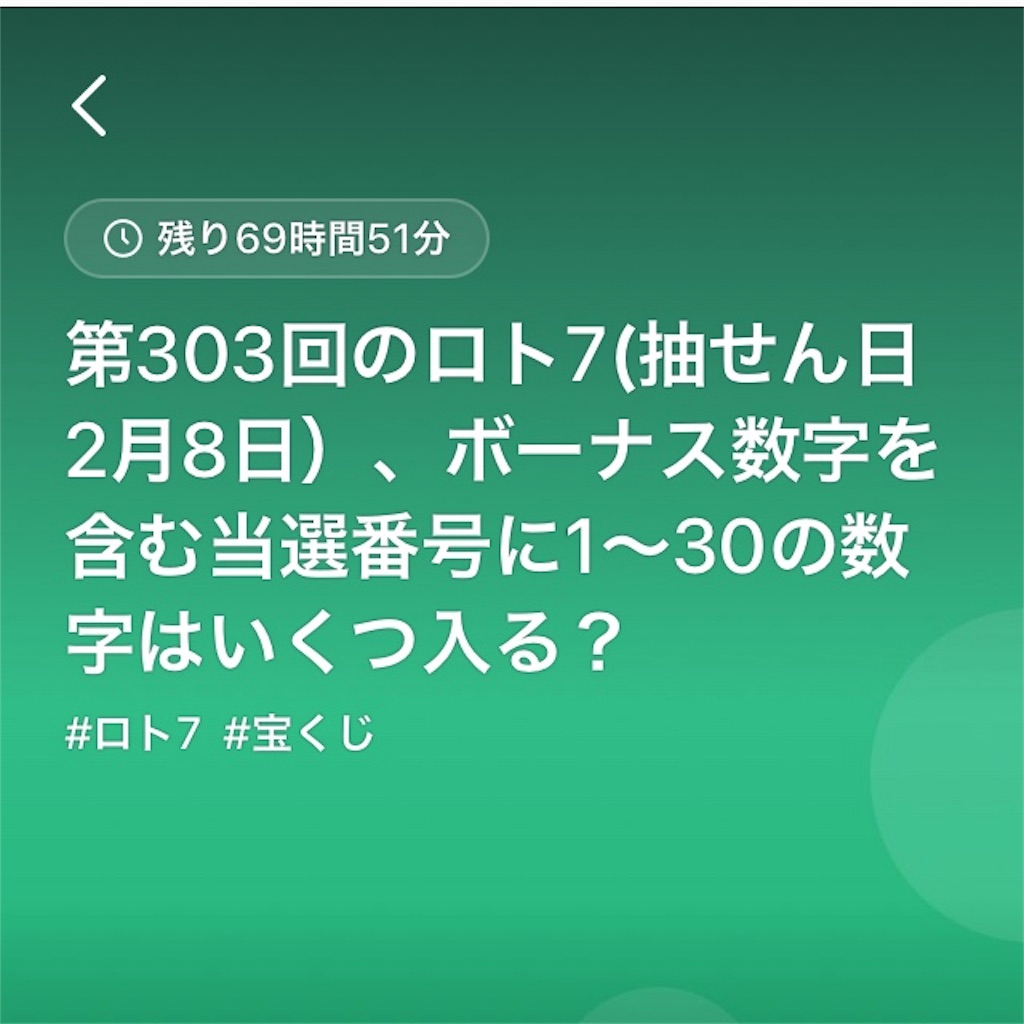f:id:torimuso:20190205021701j:image