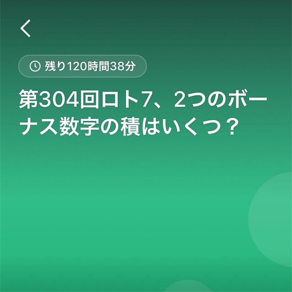 f:id:torimuso:20190208235347j:image