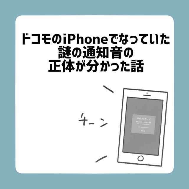 f:id:torinoblog080:20191029011455j:plain