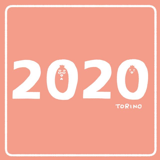 f:id:torinoblog080:20200101235447j:plain
