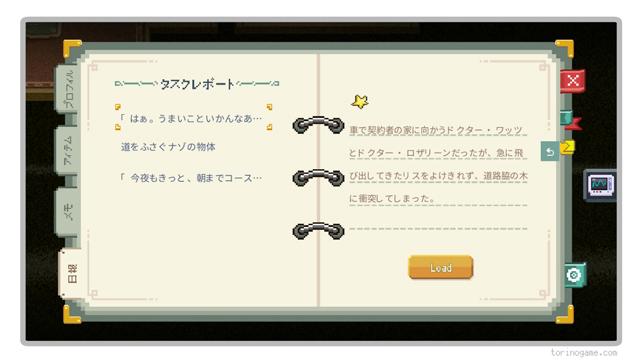 f:id:torinoblog080:20200127001747j:plain