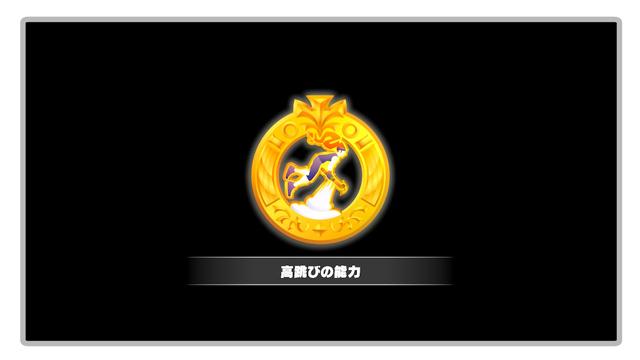 f:id:torinoblog080:20200131013644j:plain