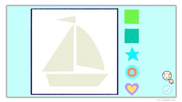 f:id:torinoblog080:20200221023739j:plain