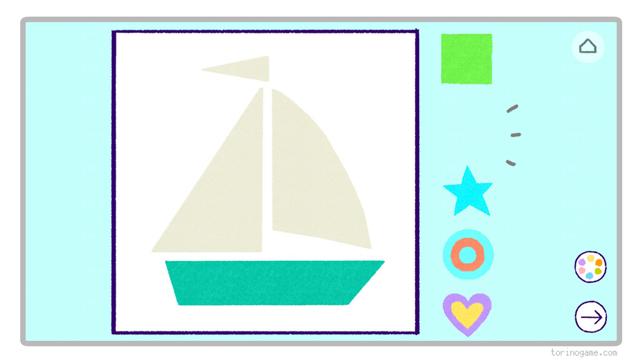 f:id:torinoblog080:20200221023743j:plain