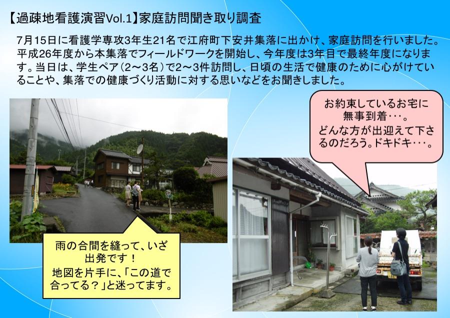 f:id:toririnkango:20160726094333j:plain