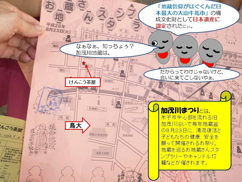 f:id:toririnkango:20160913095332j:plain