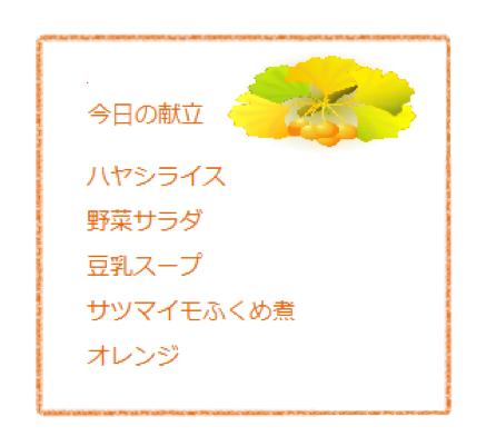 f:id:toririnkango:20161106160544p:plain