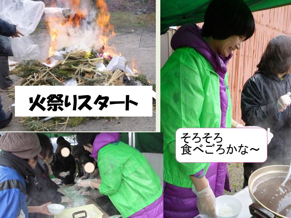f:id:toririnkango:20170116200708j:plain