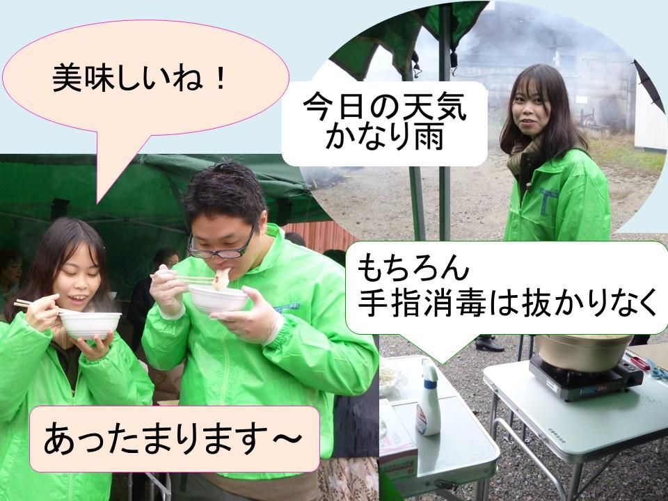 f:id:toririnkango:20170116200839j:plain