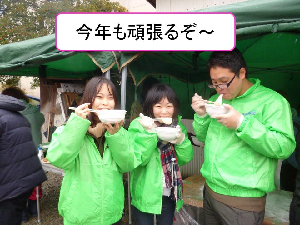 f:id:toririnkango:20170116200901j:plain