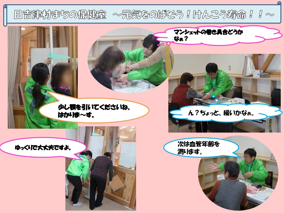 f:id:toririnkango:20180320164100j:plain