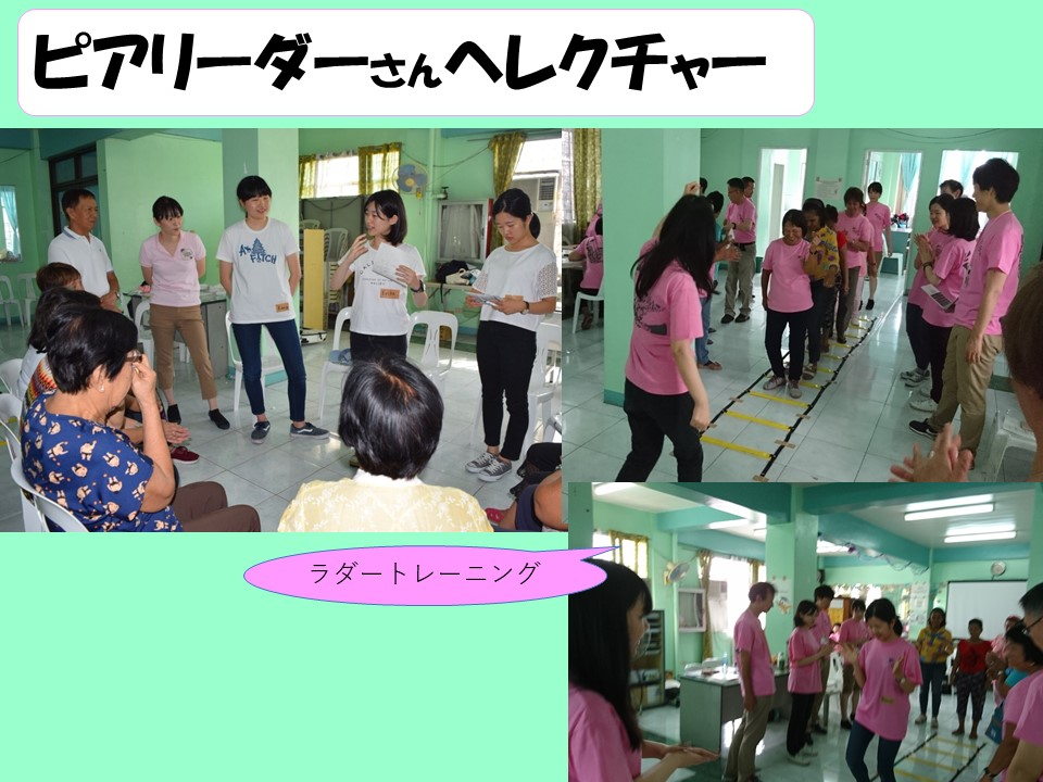 f:id:toririnkango:20180810170244j:plain