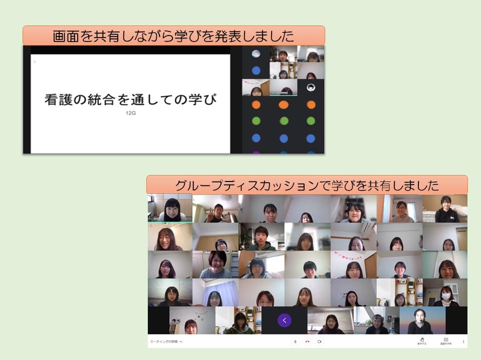 f:id:toririnkango:20210222131351j:plain
