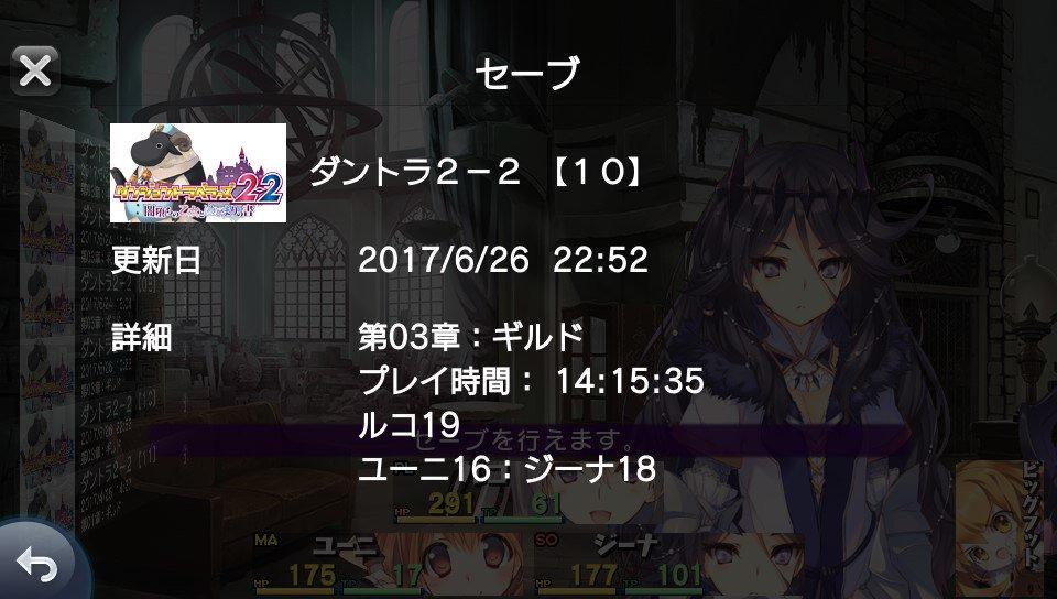 f:id:torisia001:20170627003736j:plain
