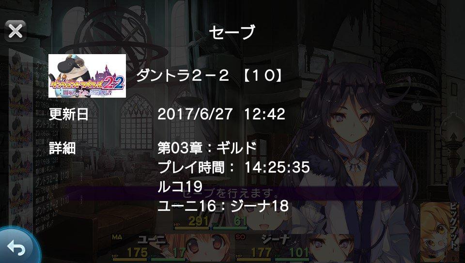 f:id:torisia001:20170627171701j:plain
