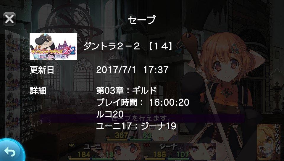 f:id:torisia001:20170701174429j:plain