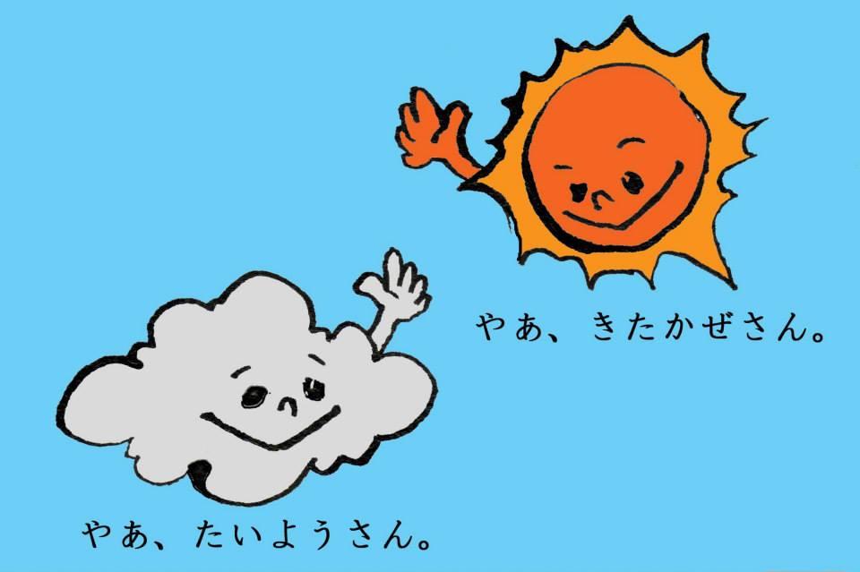 f:id:toritamegoro:20170929112651j:plain