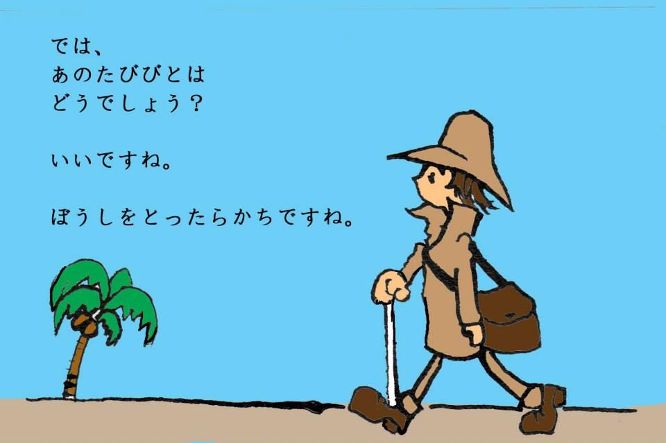 f:id:toritamegoro:20170929112719j:plain