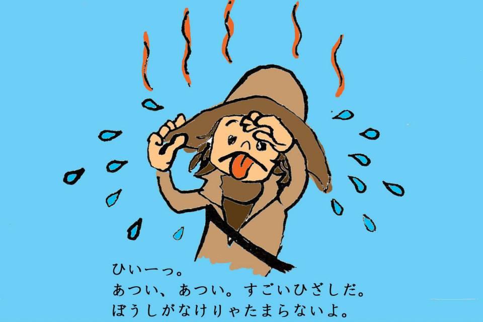 f:id:toritamegoro:20170929112747j:plain