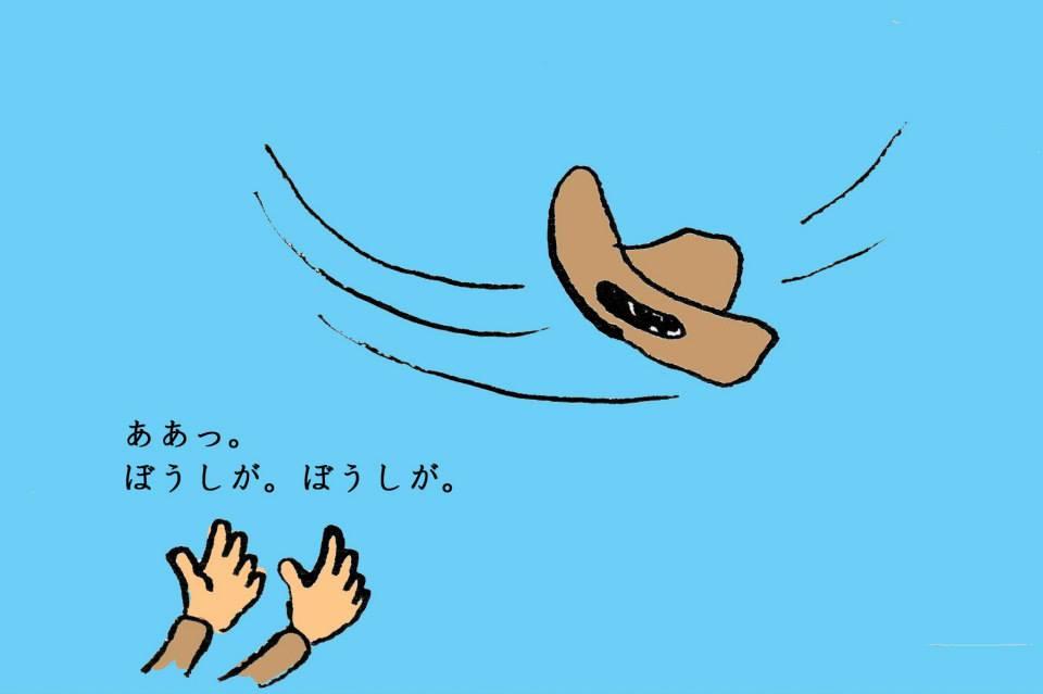 f:id:toritamegoro:20170929112818j:plain
