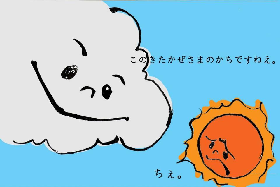 f:id:toritamegoro:20170929112830j:plain