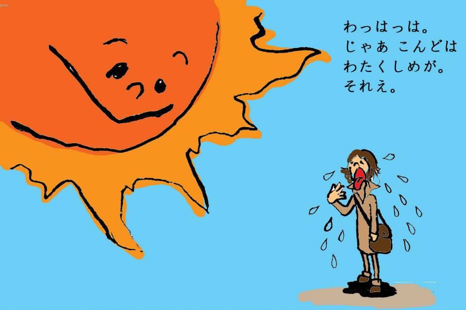 f:id:toritamegoro:20170929112922j:plain