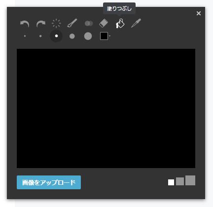 f:id:toritamegoro:20171121140209j:plain