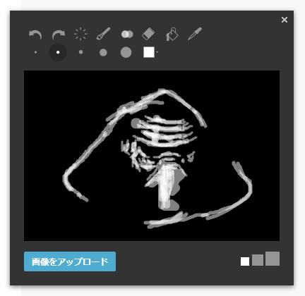 f:id:toritamegoro:20171121140307j:plain
