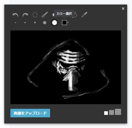 f:id:toritamegoro:20171121140417j:plain