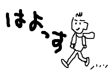 f:id:toritamegoro:20171124204534p:plain