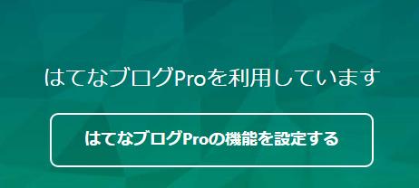 f:id:toritamegoro:20171125095349j:plain