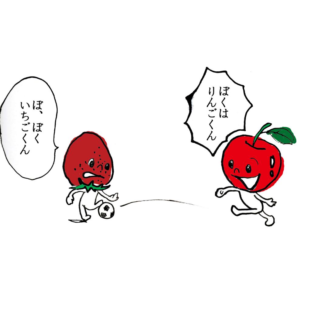 f:id:toritamegoro:20171211193447j:plain