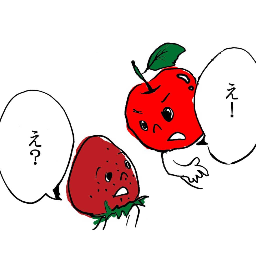 f:id:toritamegoro:20171211193539j:plain