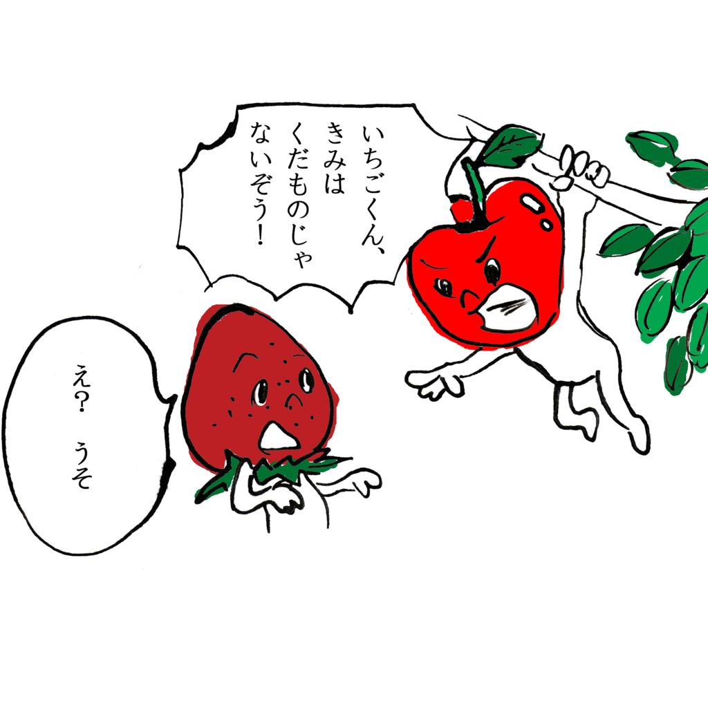 f:id:toritamegoro:20171211193559j:plain